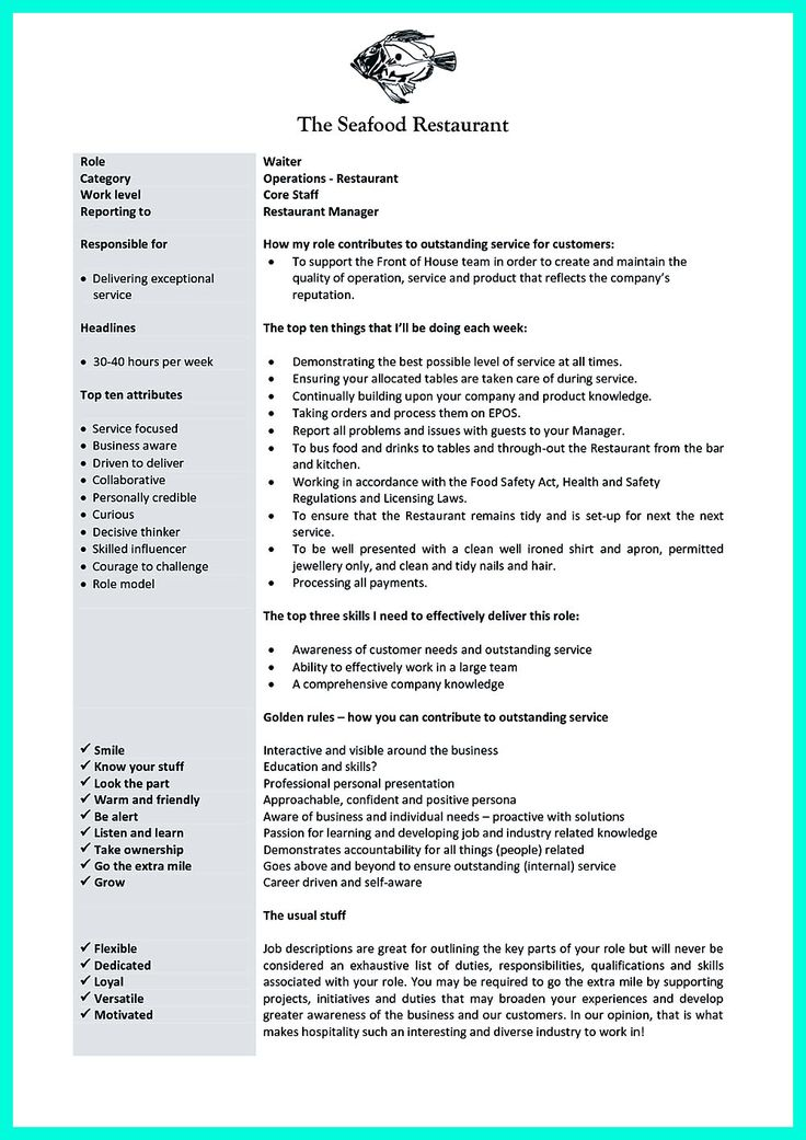 example of what to put on a resume