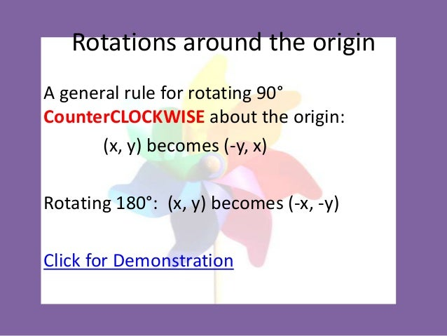red river 180 degree rule example